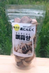 黒ニンニク 200g 3,980円/税込・送料込